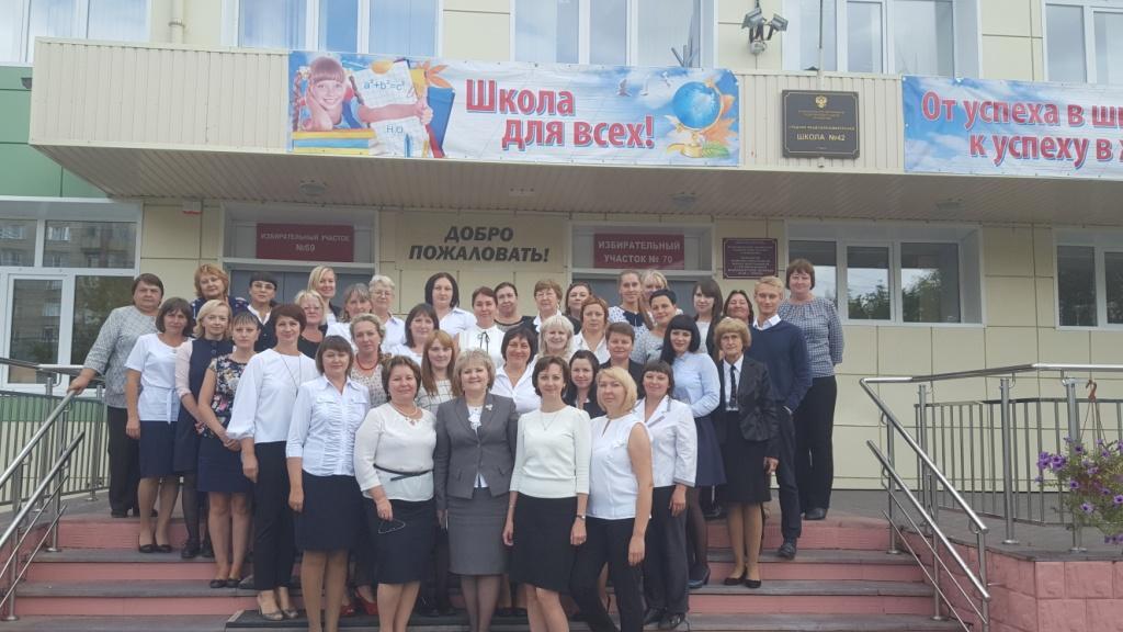 работа в государственных детских домах москвы